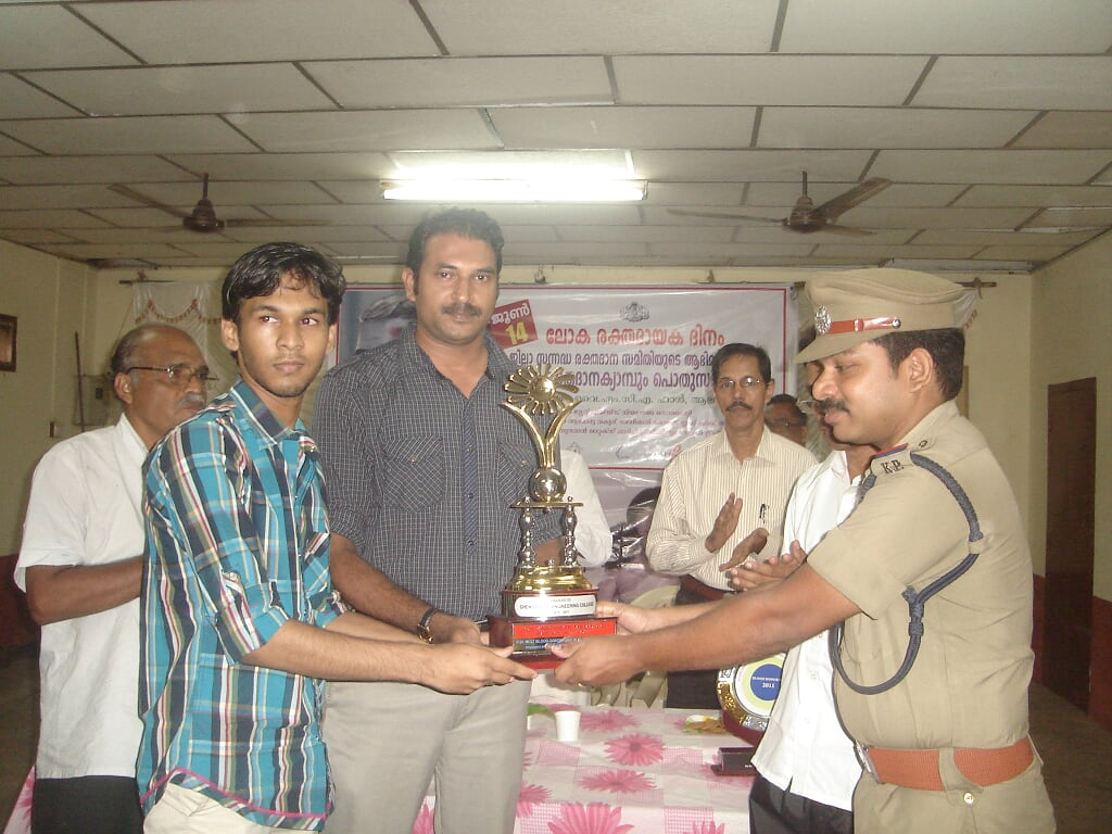 CEC NSS Blood Donation Award 2011